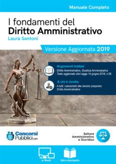 I fondamenti del diritto amministrativo, copertina